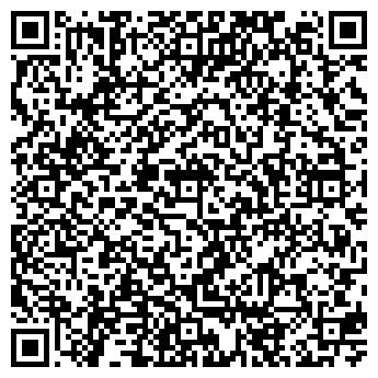 QR-код с контактной информацией организации Smart Marketing