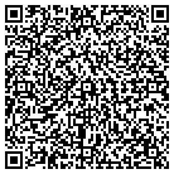 """QR-код с контактной информацией организации ИП """"Саитов Я.Х"""""""
