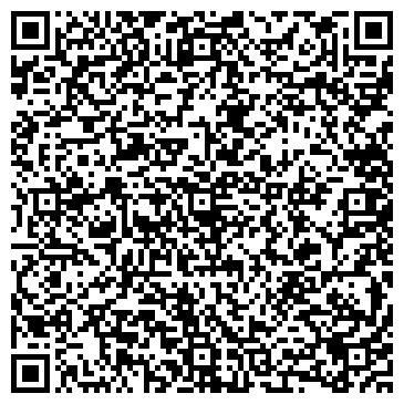 """QR-код с контактной информацией организации TOO """"AdvertSystem"""""""