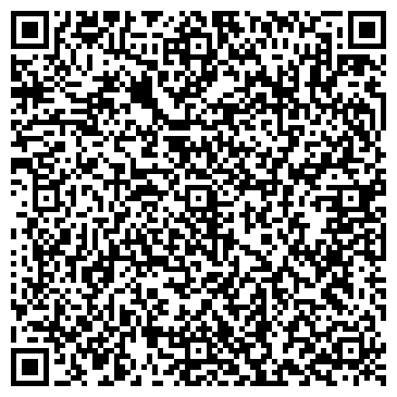 """QR-код с контактной информацией организации Рекламное агентство """"Мерген"""""""