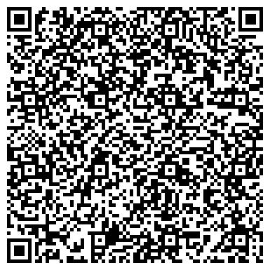 QR-код с контактной информацией организации Общество с ограниченной ответственностью ООО Smart City Solutions