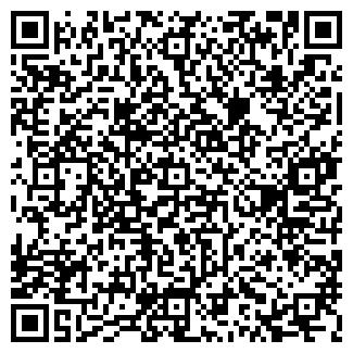 QR-код с контактной информацией организации Маторин