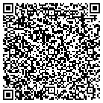 QR-код с контактной информацией организации Общество с ограниченной ответственностью ООО Роял Би Инфо