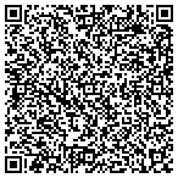 """QR-код с контактной информацией организации Общество с ограниченной ответственностью ООО """"Аспект-Дизайн"""""""