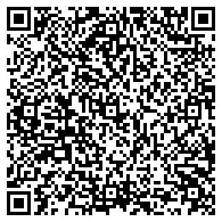 """QR-код с контактной информацией организации ОДО """"Гузоль"""""""