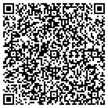 QR-код с контактной информацией организации Субъект предпринимательской деятельности ип маеров.