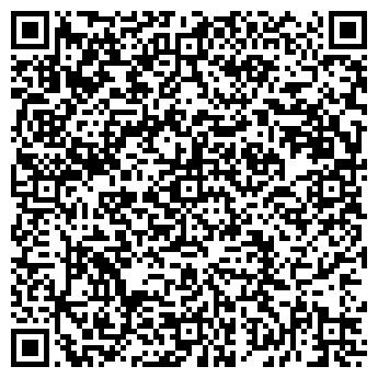 """QR-код с контактной информацией организации ООО """"Индар"""""""