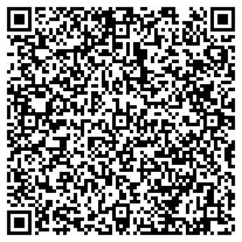 """QR-код с контактной информацией организации ООО """"Артикель"""""""