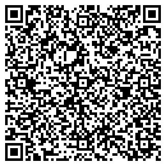 QR-код с контактной информацией организации ИП Крюков