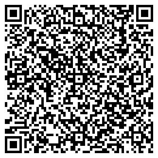 QR-код с контактной информацией организации корса-транс