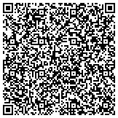QR-код с контактной информацией организации ДЕПАРТАМЕНТ ЖИЛИЩНОЙ ПОЛИТИКИ И ЖИЛИЩНОГО ФОНДА В СЗАО Г. МОСКВЫ