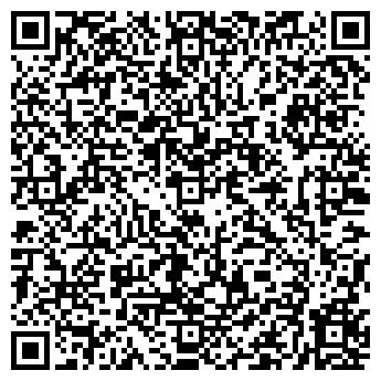 QR-код с контактной информацией организации Рутковский В. Ч., ИП
