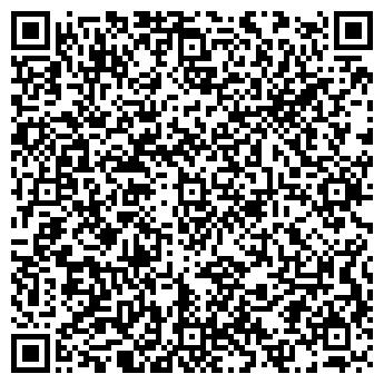 QR-код с контактной информацией организации ФрешКо, ООО