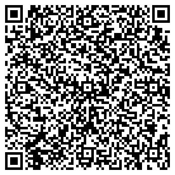 QR-код с контактной информацией организации Шартэ, ООО