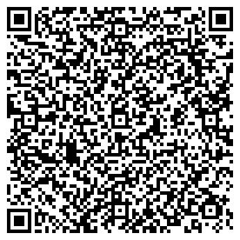 QR-код с контактной информацией организации Болбас П. Л., ИП