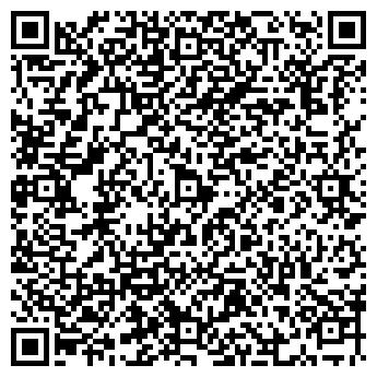 QR-код с контактной информацией организации Магия вкуса, ЧТУП