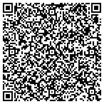 QR-код с контактной информацией организации Общество с ограниченной ответственностью ТОВ «МОЯ ГРАФІКА»