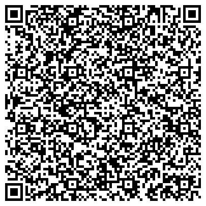 QR-код с контактной информацией организации Achatina For Me Гигантские африканские улитки Ахатины и Архахатины