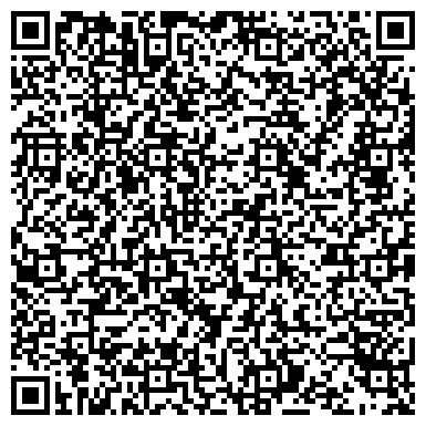 """QR-код с контактной информацией организации Рекламно-производственная фирма""""СВЕТОФОР"""""""
