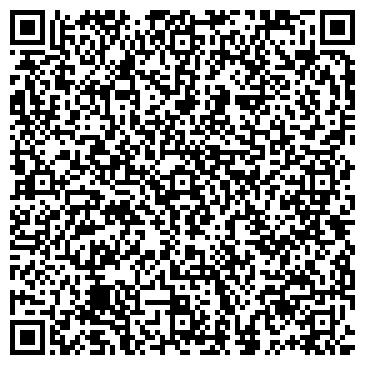 QR-код с контактной информацией организации Техника