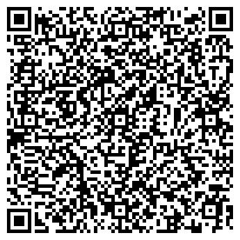 """QR-код с контактной информацией организации ООО """"КРЗ-Инвест"""""""