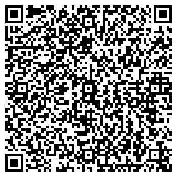"""QR-код с контактной информацией организации ООО """"Рек-тайм"""""""