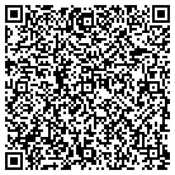 QR-код с контактной информацией организации Люкс Стайл