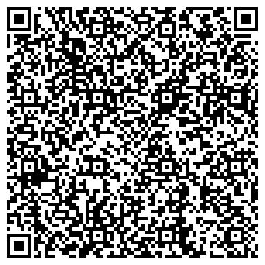 """QR-код с контактной информацией организации ООО РА """" Интер Медиа Групп"""""""