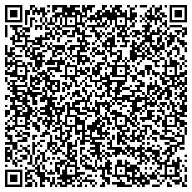 """QR-код с контактной информацией организации Рекламное агенство """"Рекламист"""""""