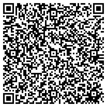 QR-код с контактной информацией организации РА «Биг-инфо»