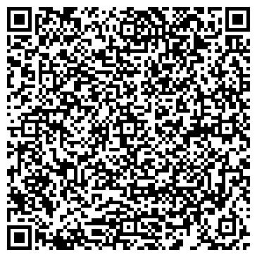 """QR-код с контактной информацией организации РА """"Медиа коллекция"""""""