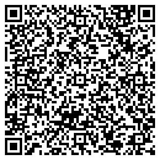 QR-код с контактной информацией организации «Рута»