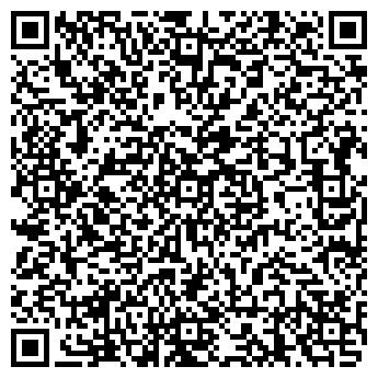 QR-код с контактной информацией организации Antiskol Studio