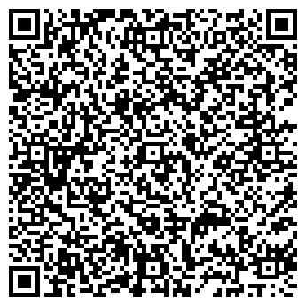 """QR-код с контактной информацией организации """"Dress Style"""""""