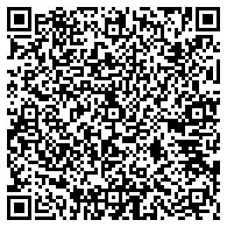 QR-код с контактной информацией организации TreeAlp