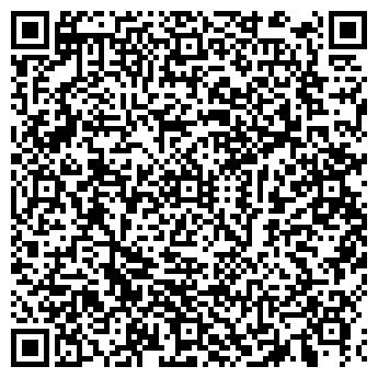 QR-код с контактной информацией организации Дизайн-студия CV