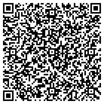 QR-код с контактной информацией организации Raindrops