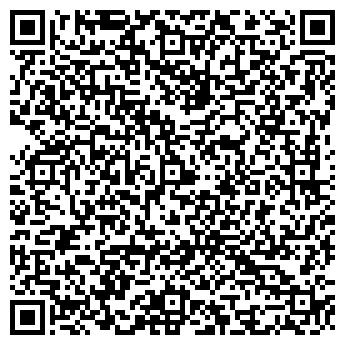 QR-код с контактной информацией организации Общество с ограниченной ответственностью ООО «Вашимидж»