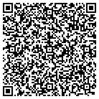 """QR-код с контактной информацией организации Компания """"Инфолайн"""""""