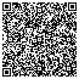 QR-код с контактной информацией организации Альппром