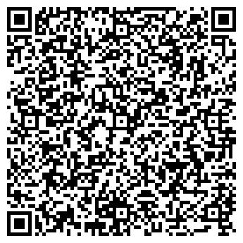 """QR-код с контактной информацией организации РПК """"Rainbow Color"""""""