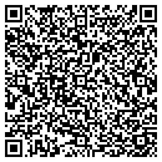 QR-код с контактной информацией организации Сити Лифт