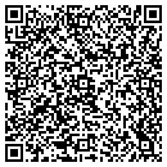 QR-код с контактной информацией организации ПП Степанський