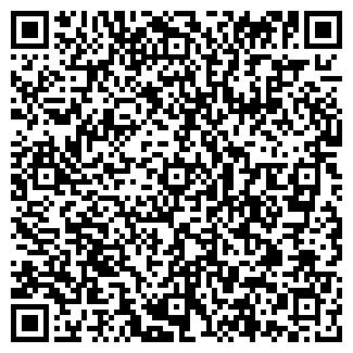 QR-код с контактной информацией организации Дон Гранит