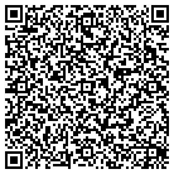 QR-код с контактной информацией организации Элитные камины