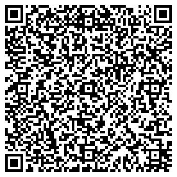"""QR-код с контактной информацией организации Частное предприятие ЧП """"Промальп-Шевчук"""""""