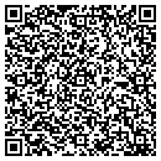 QR-код с контактной информацией организации Общество с ограниченной ответственностью Мост