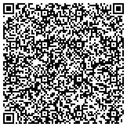 """QR-код с контактной информацией организации Общество с ограниченной ответственностью Рекламно-информационный комплекс """"ТАЙФУН"""""""