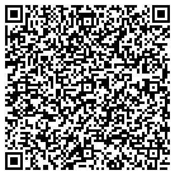 QR-код с контактной информацией организации Субъект предпринимательской деятельности Woodcraft