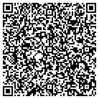 QR-код с контактной информацией организации ООО «ПРОМ-АЛЬП»